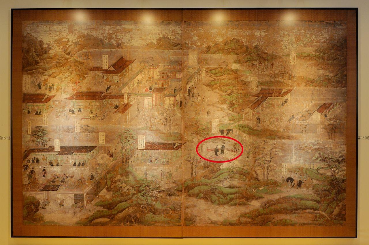 会場で肉眼で見た国宝「聖徳太子絵伝」の展示パネル