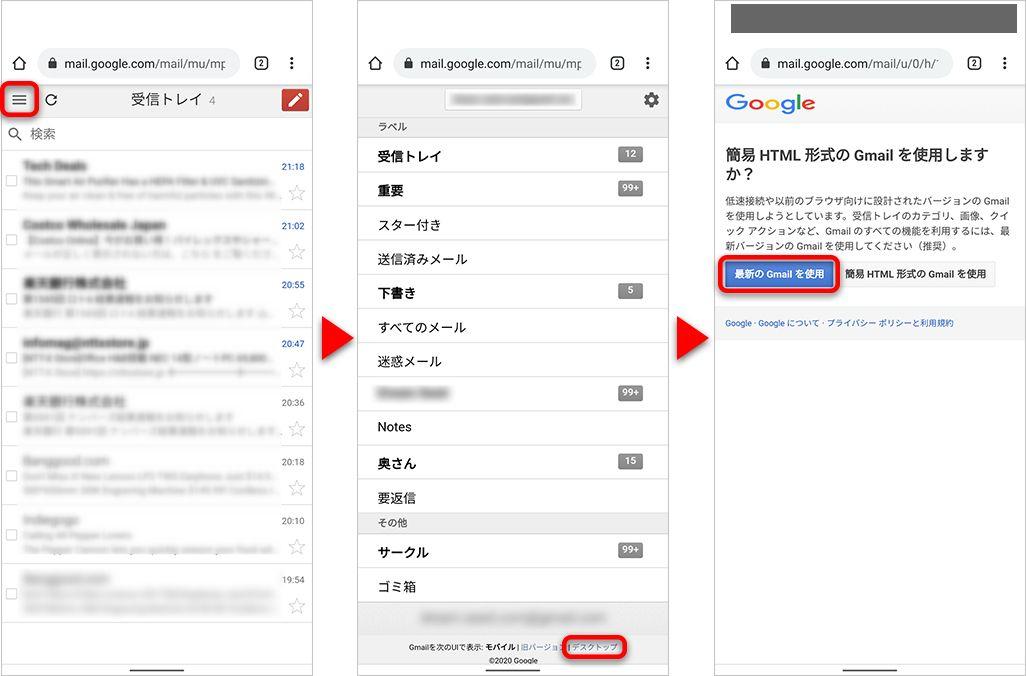 Gmail ラベル