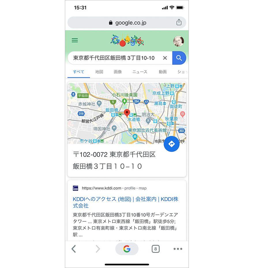 Google郵便番号検索