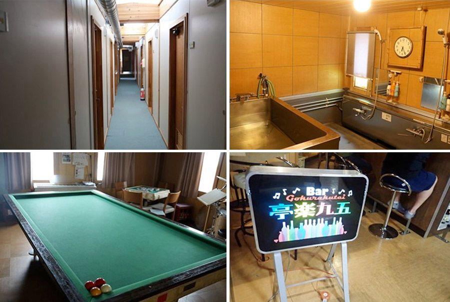 南極昭和基地の居住棟・浴室・娯楽室・バー