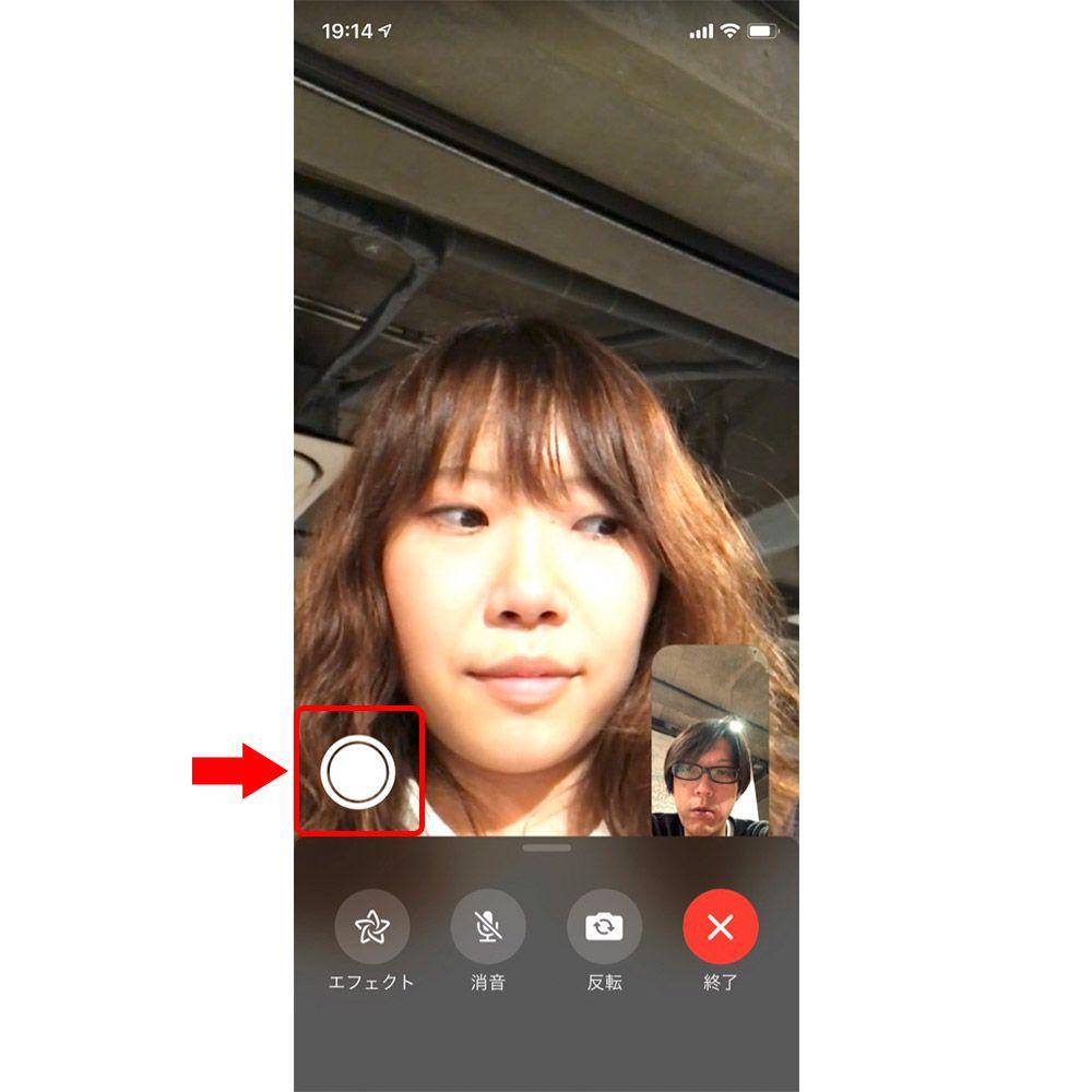 FaceTime通話中のシャッターボタン