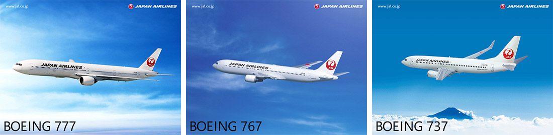 ボーイング777、767、737