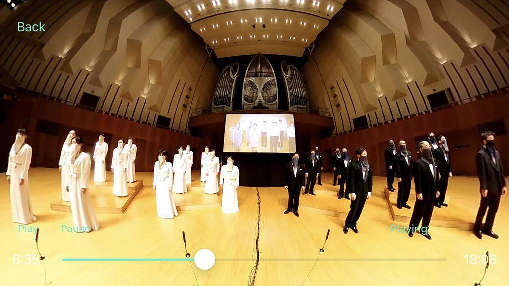 東京混声合唱団の「コン・コン・コンサート2020」を「音のVR」アプリで配信