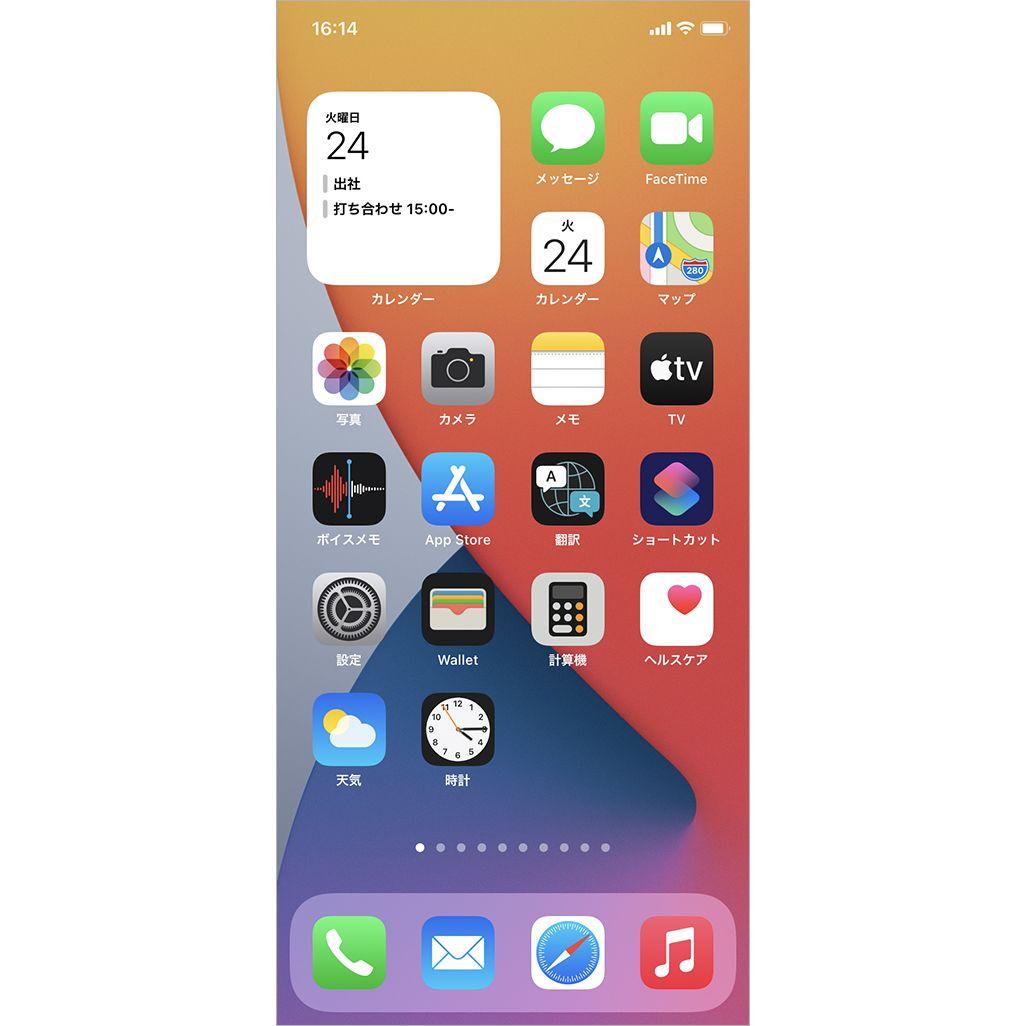 iPhoneのカレンダーウィジェット