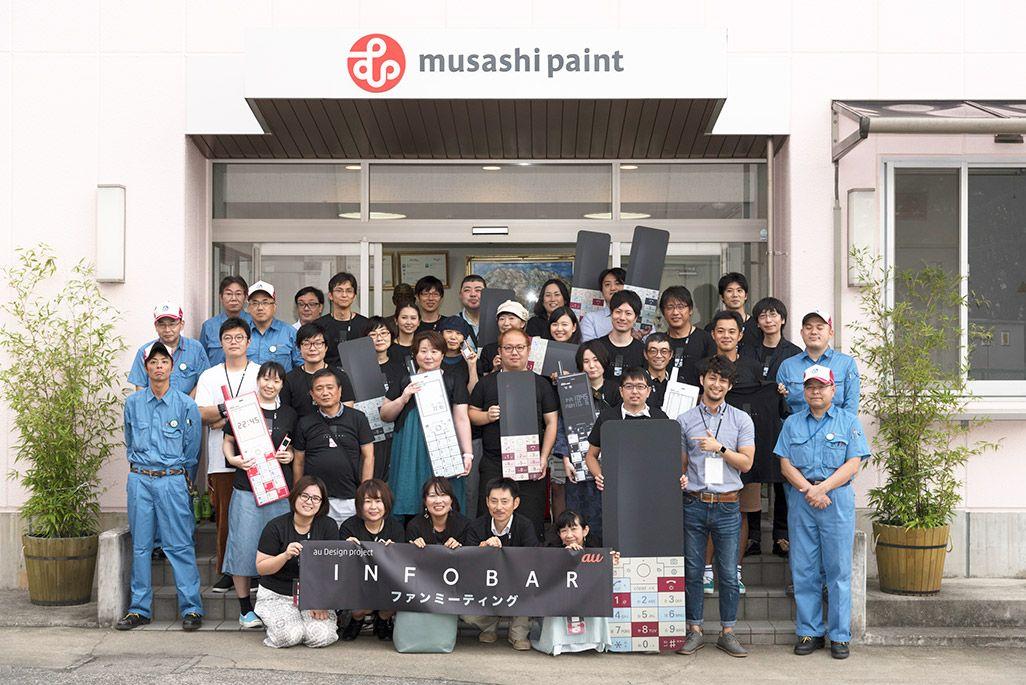 参加者と武蔵塗料のみなさん、スタッフ全員で記念撮影