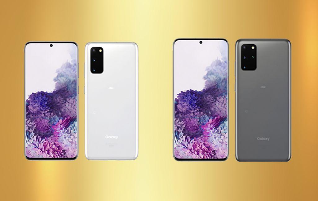 Galaxy S20 5G / Galaxy S20+ 5G