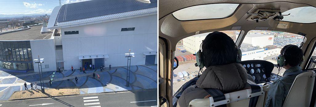 ヘリコプター基地局の訓練