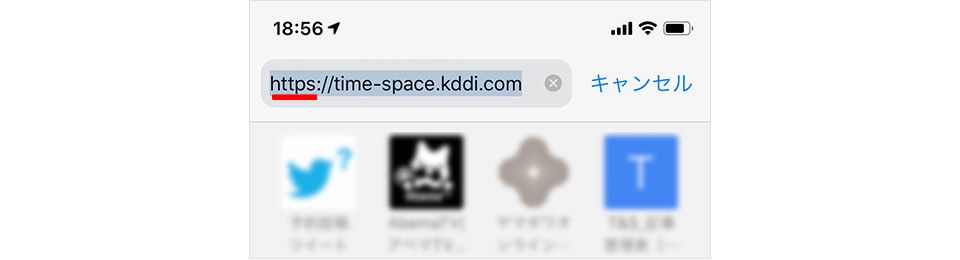 iPhoneのSafariで表示されるTIME & SPACEの「https」URL