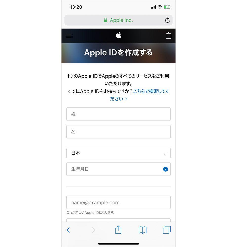 iPhone iCloud Apple IDを作成