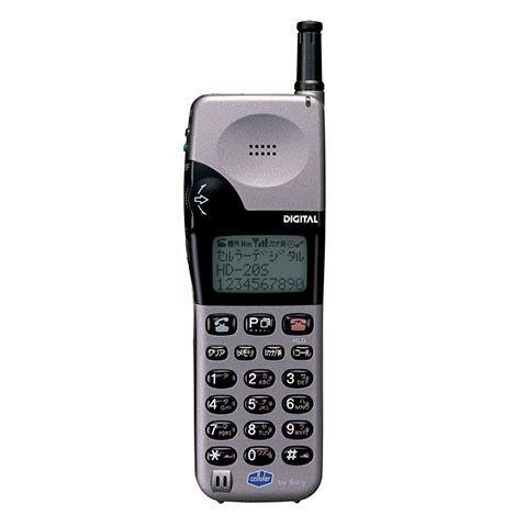 DDI-セルラーのソニー製携帯電話HD-20S