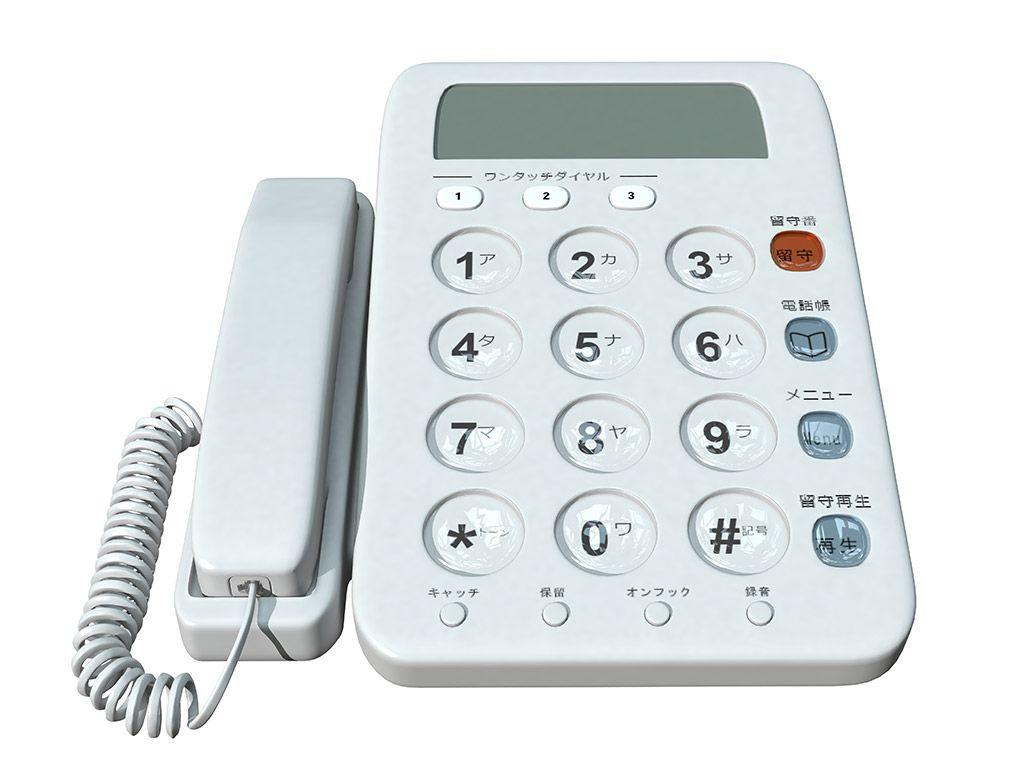 押しボタン式電話機