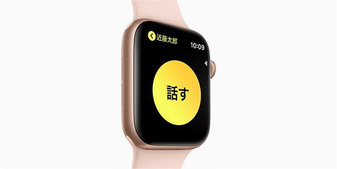 Apple Watch トーク