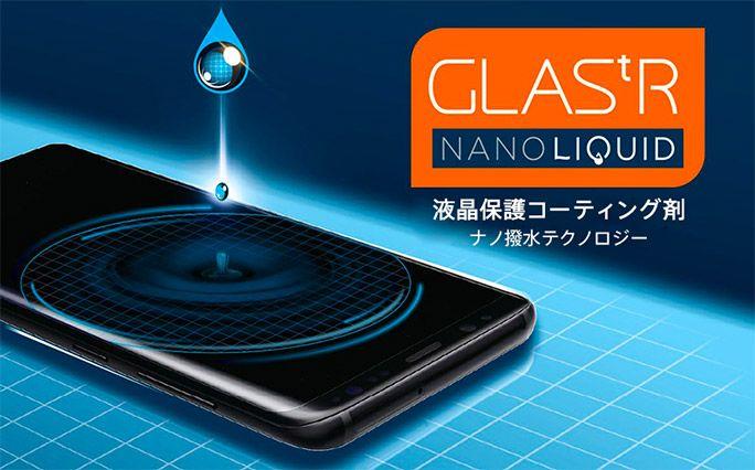 GLAS.tR Nano Liquid
