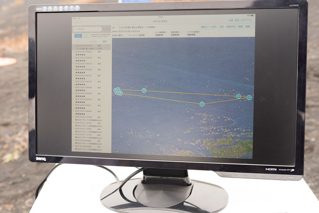 スマートドローン運航管理システムの画面