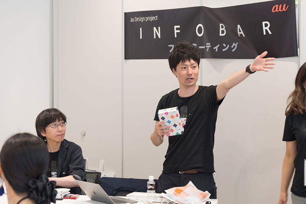 INFOBARファンミーティング新宿でのクイズ大会の模様
