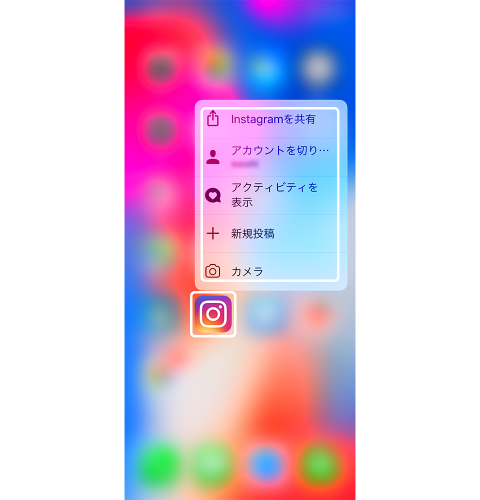 iPhone 3D Touch Instagram