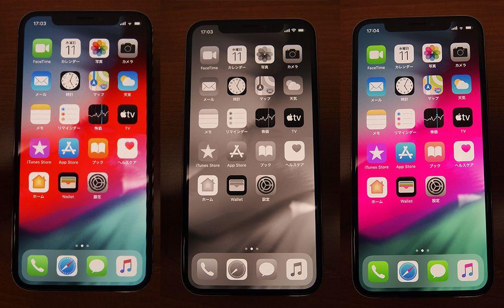 iPhoneアクセシビリティ カラーフィルタ