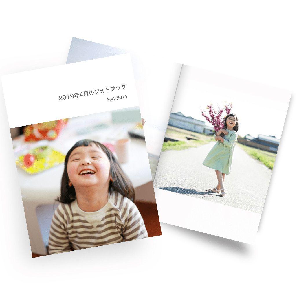 家族向け写真・動画共有アプリ「家族アルバム みてね」のフォトブック