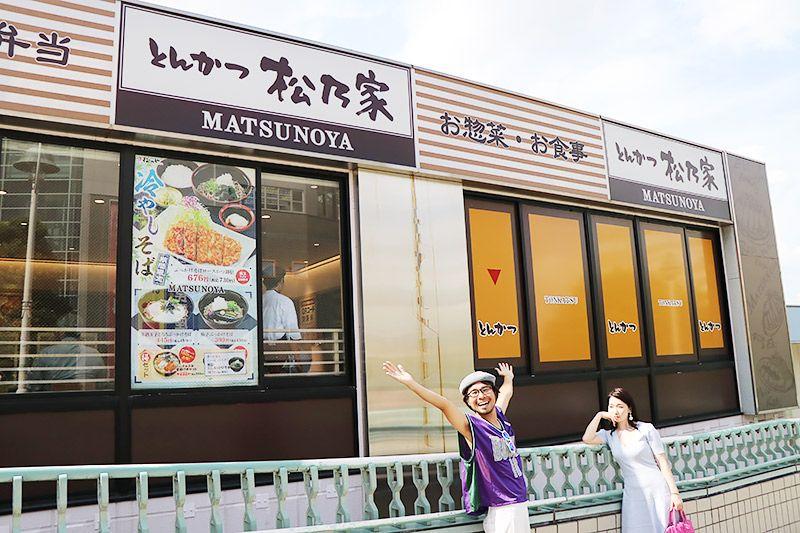 松乃家北小金店の前に立つ鶴あいかと地主恵亮