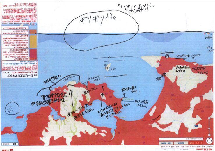 つながりづらい場所を漁師さんからヒアリングして地図上に書き込み、担当者間で共有した