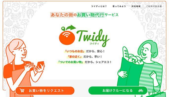 Twidy