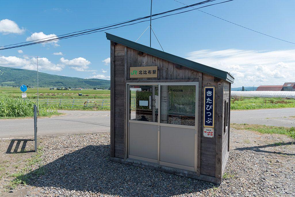 北海道 宗谷本線 北比布駅の待合所