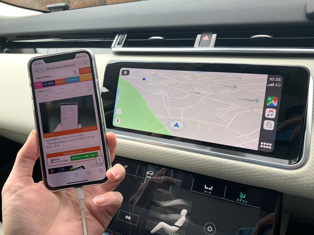 CarPlayと接続したiPhone