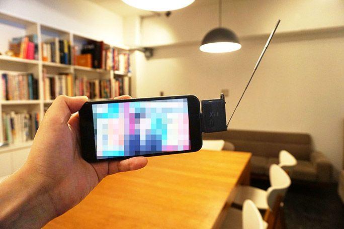 オフィスでiPhoneでテレビを視聴