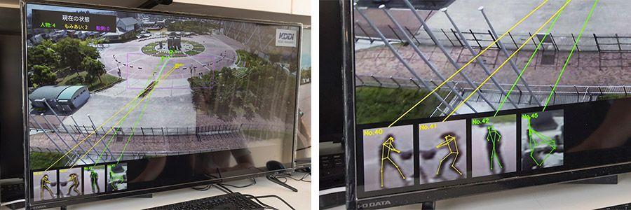 オンサイトセンターでのスマートドローンからのAI解析後のモニター画面