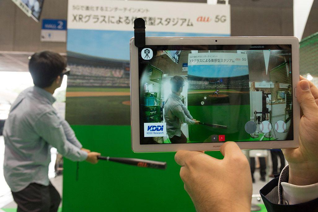 CEATEC JAPAN 2018でKDDIが展示した「XRによる体感型スタジアム」