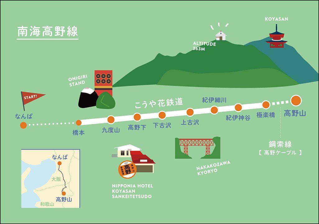 秘境駅の旅 路線図