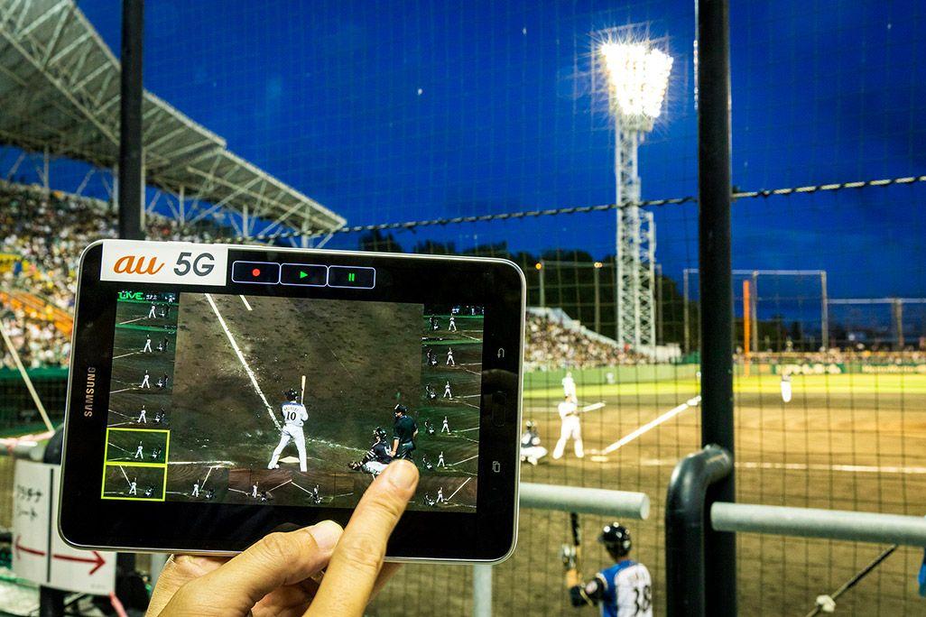 沖縄セルラースタジアム那覇で行われたKDDIによる5Gを用いた自由視点映像の実証実験