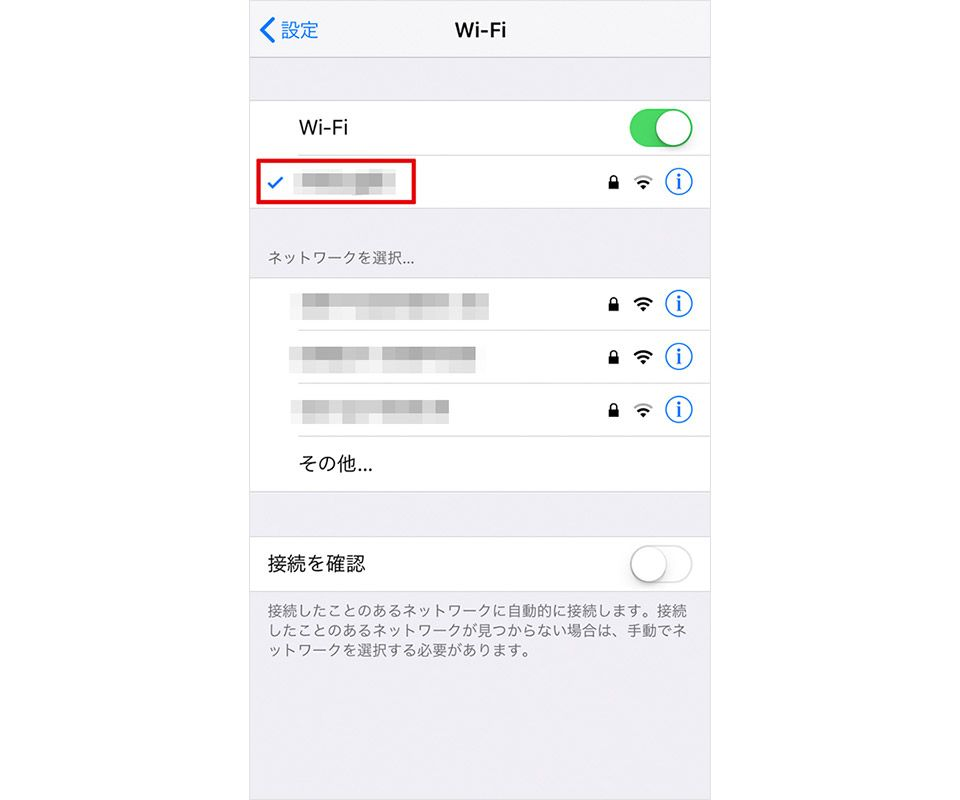 Apple TVとiPhoneをWi-Fi接続