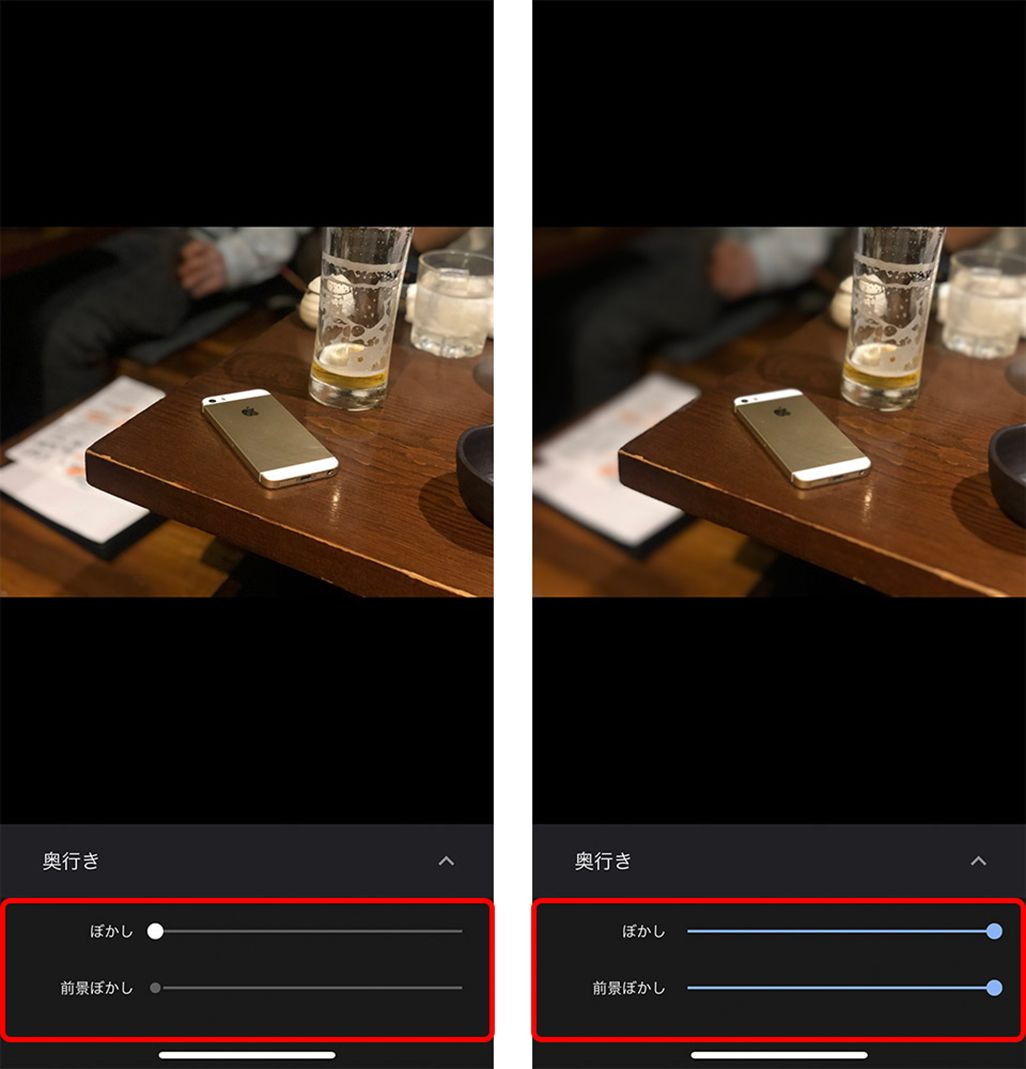 Google フォトのポートレートモードの加工