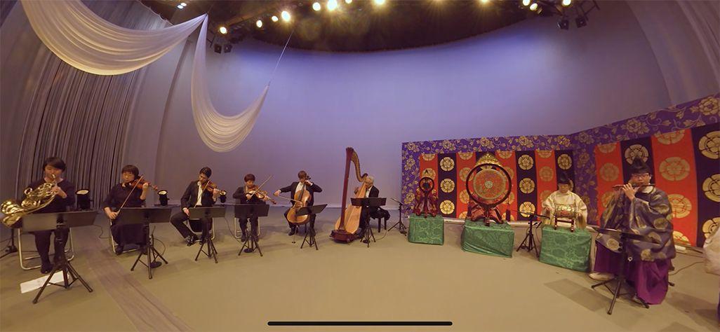雅楽とオーケストラが共演した「音のVR」コンテンツ