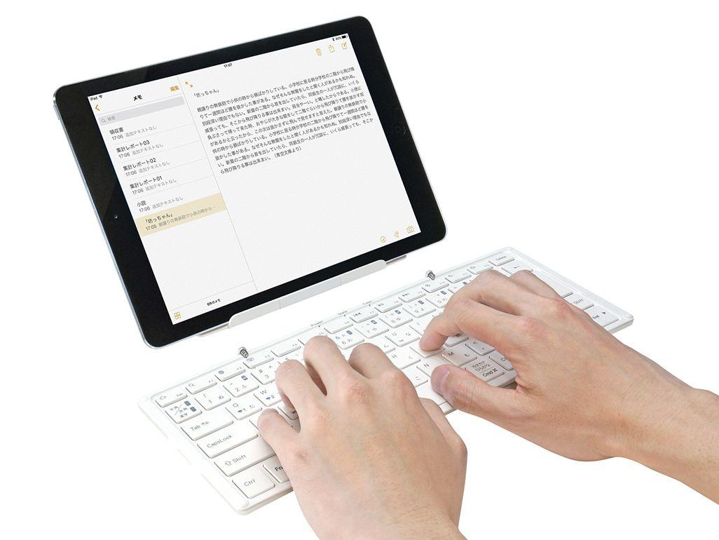 折りたたみ式外付けキーボード「MOBO Keyboard」