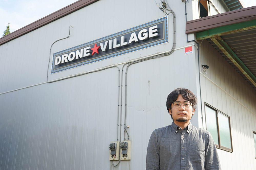 DRONE★VILLAGE