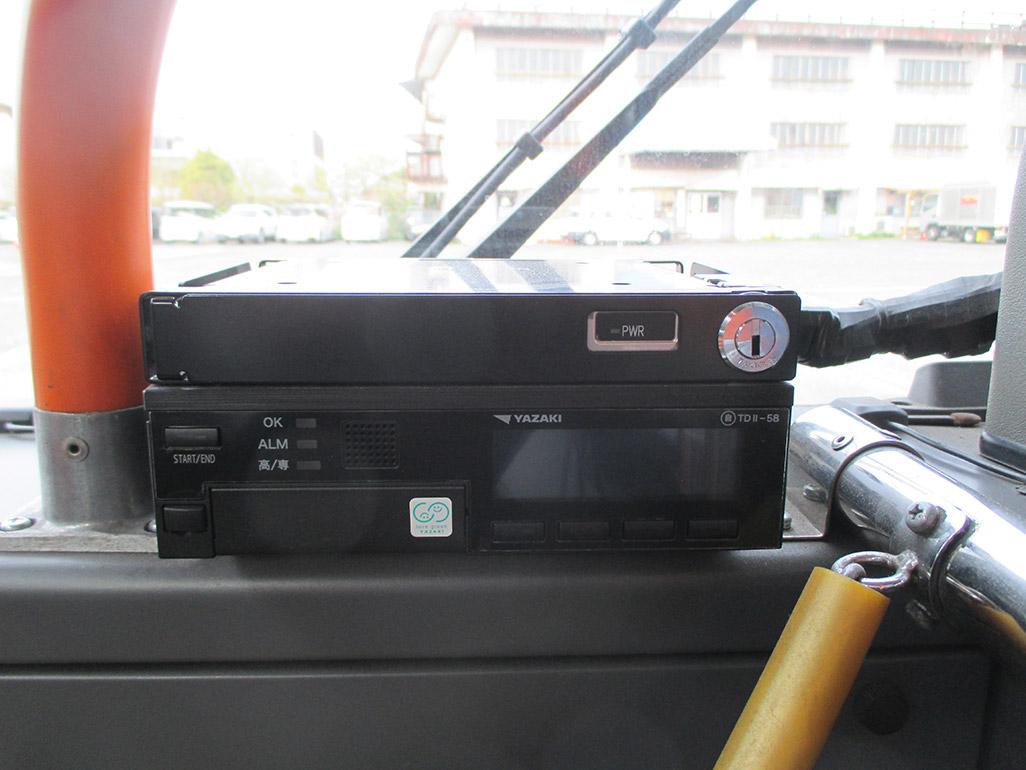 デジタルタコグラフとドライブレコーダー