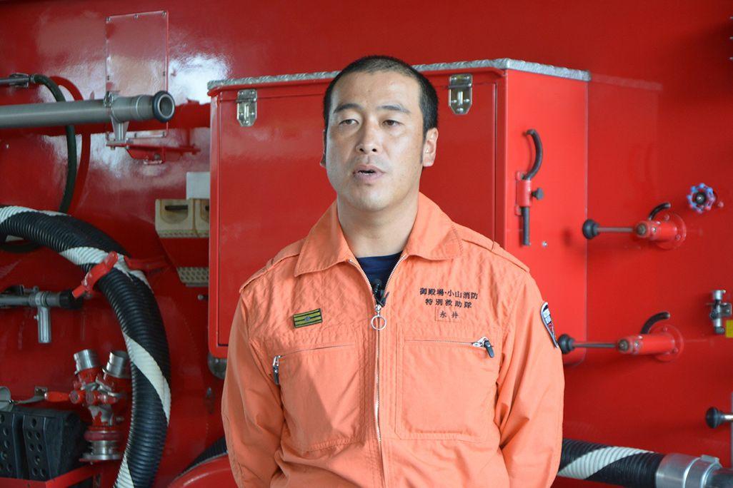 御殿場消防署 救助隊長・永井惇二さん