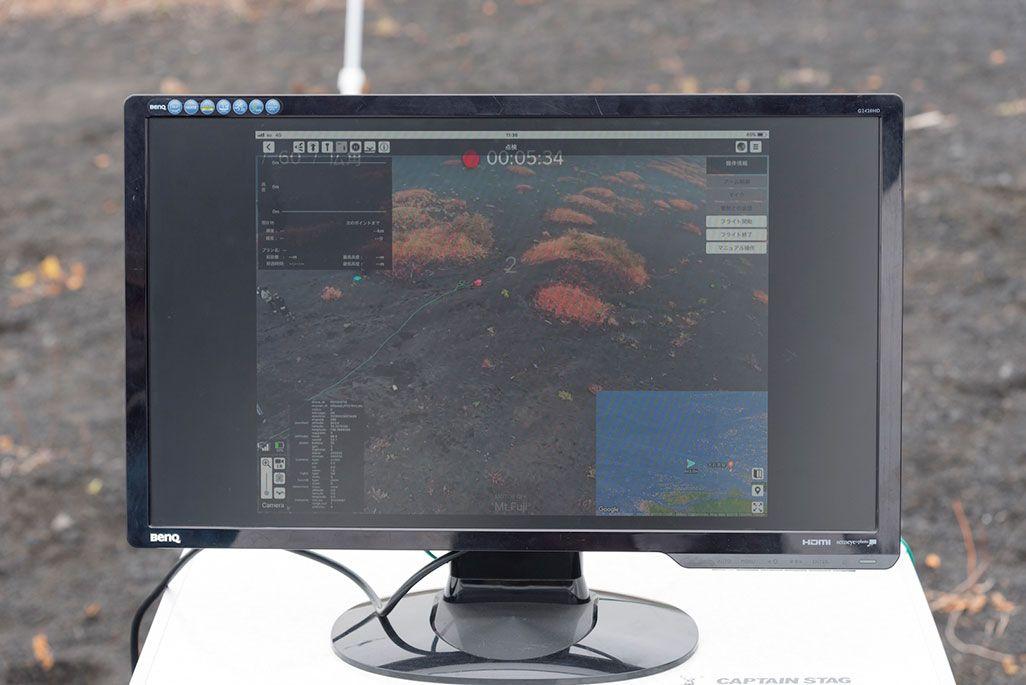 スマートドローン搭載のカメラからの映像と各種データ
