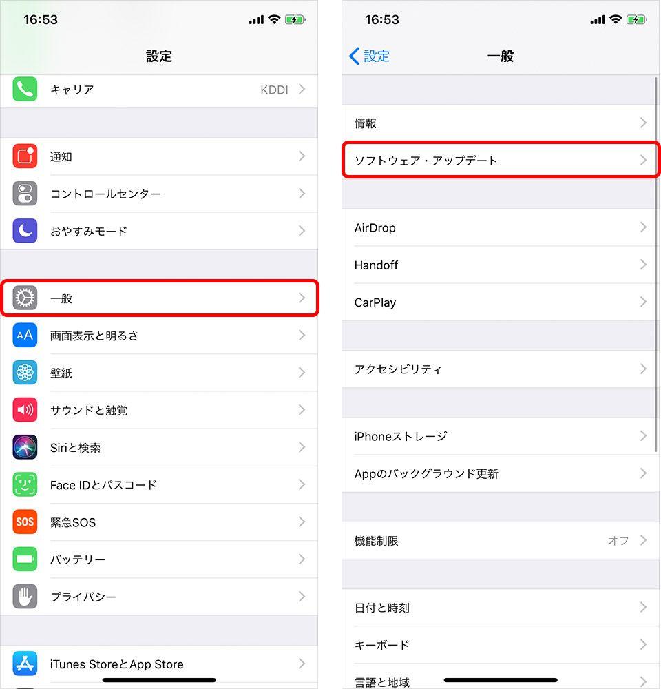 変更 apple id