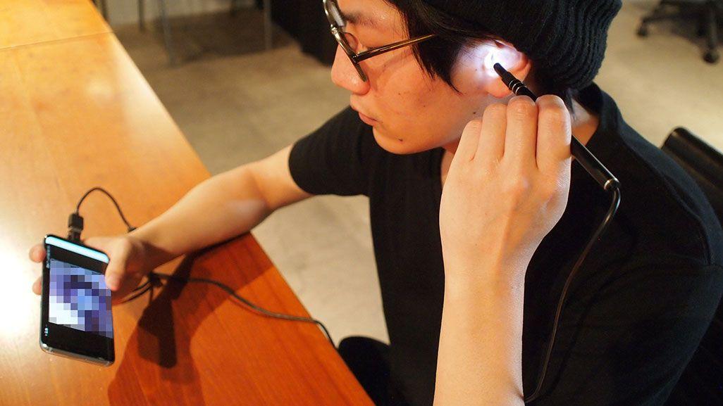 爽快USB耳スコープ使用例