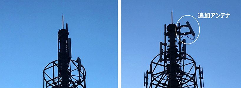 アンテナを追加して傾けて登山道へ電波対策