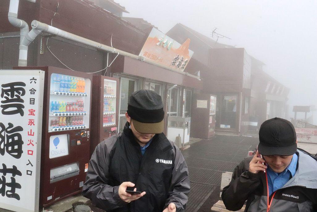 富士山六合目の電波測定