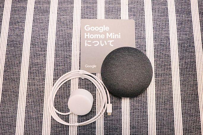 父が欲しがっている「 Google Home Mini 」