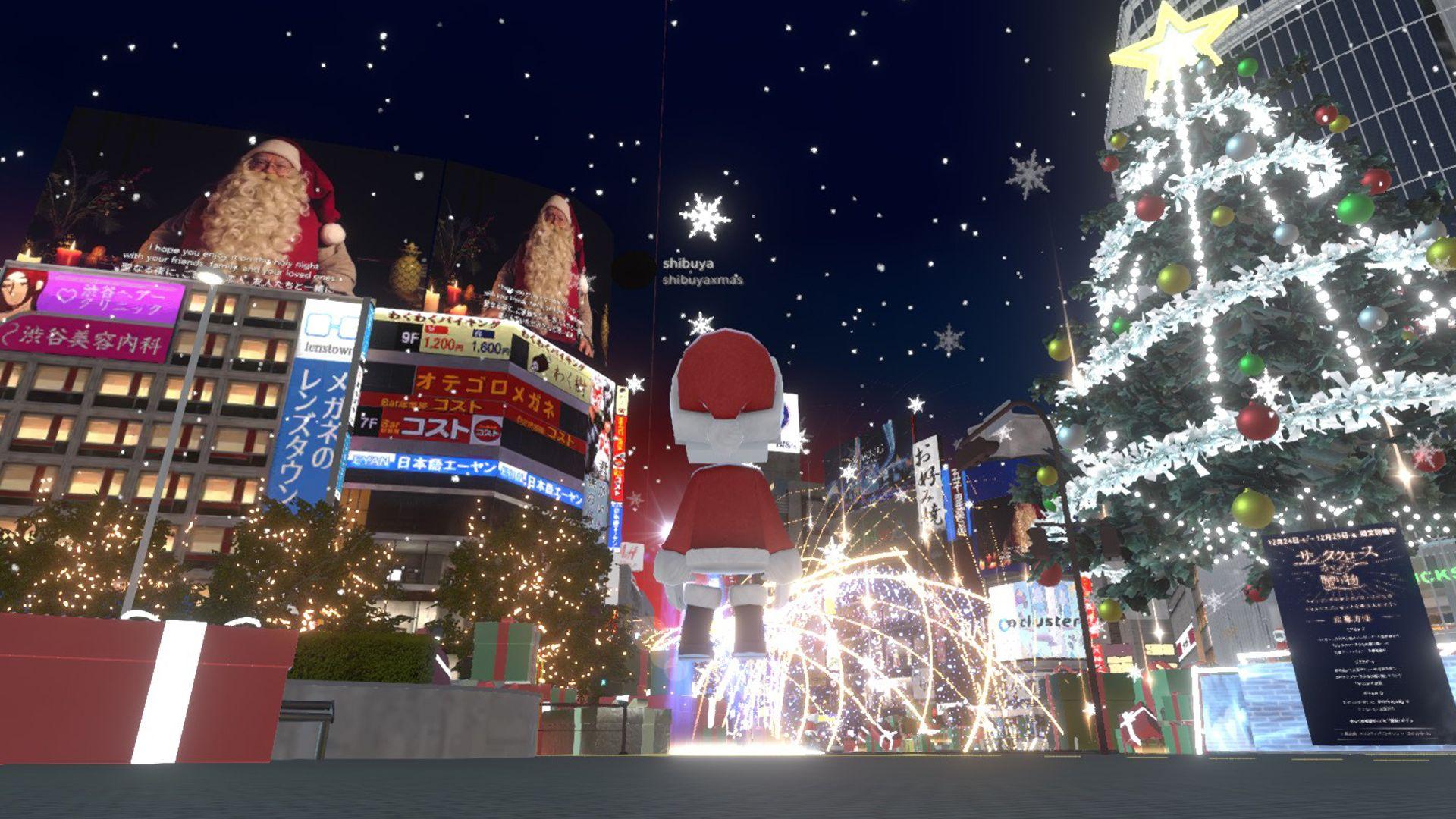 バーチャル渋谷におけるクリスマスイベント