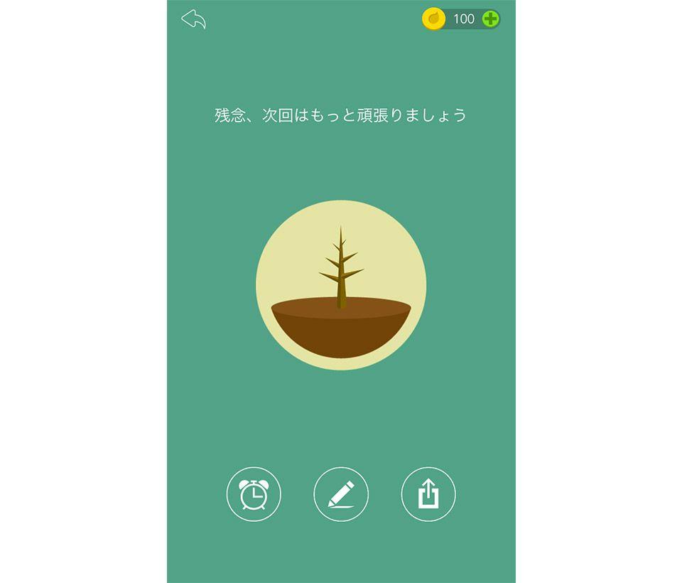 Forest by Seekrtech 枯れてしまった木