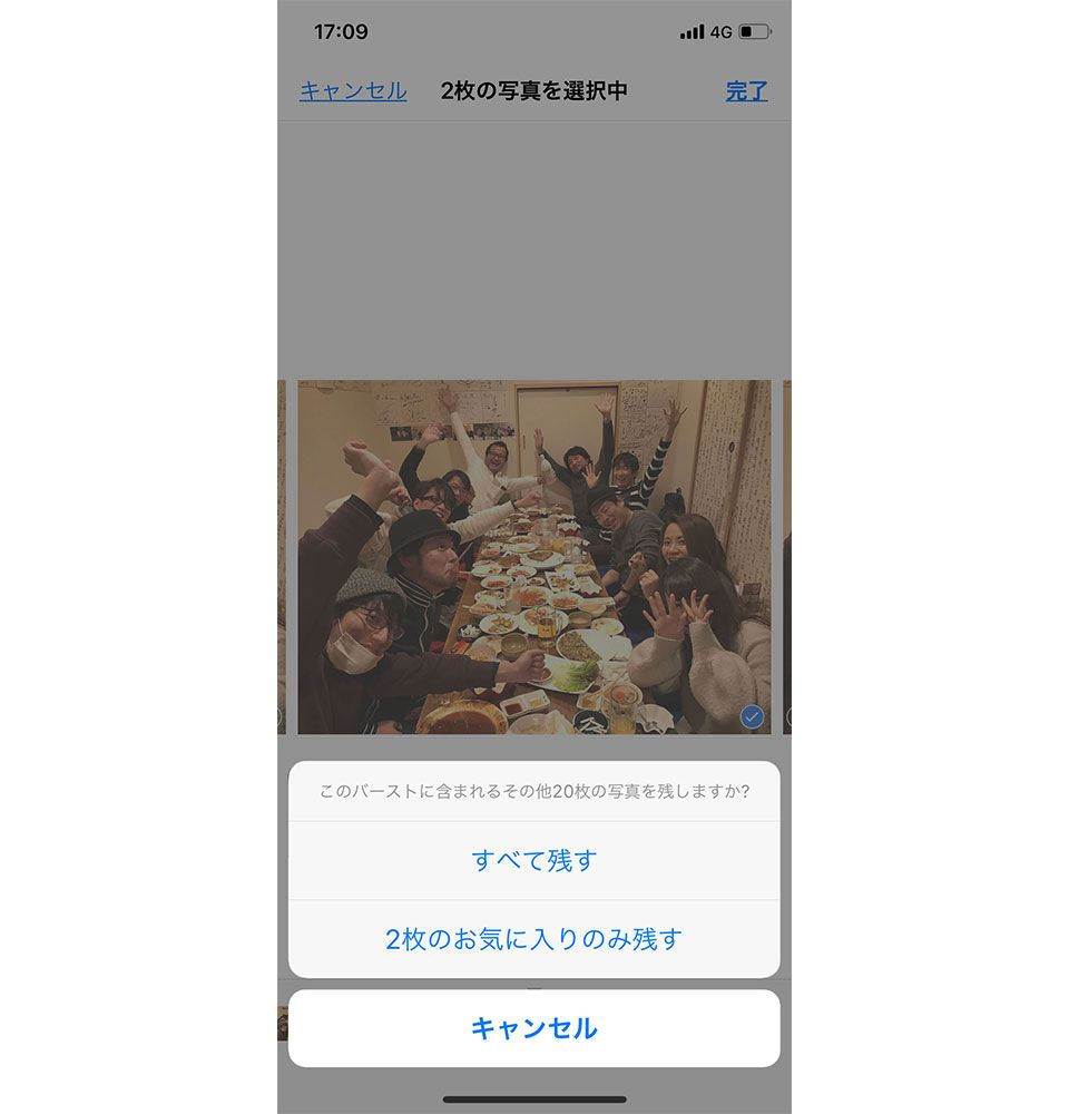 iPhone カメラ バースト