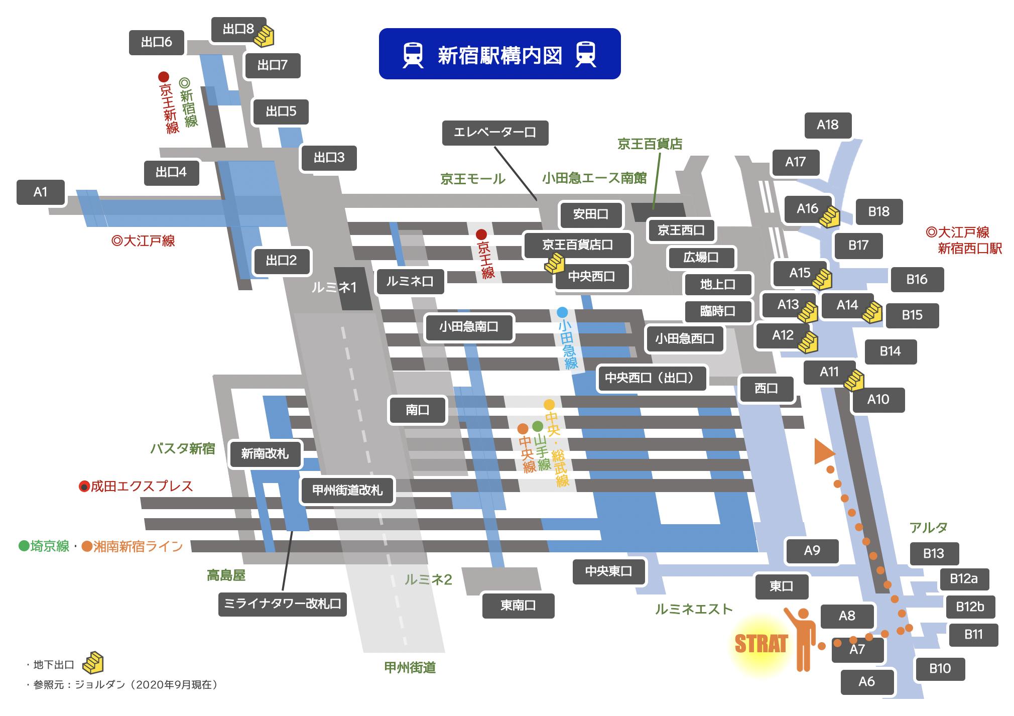 新宿駅のau5G調査ルート