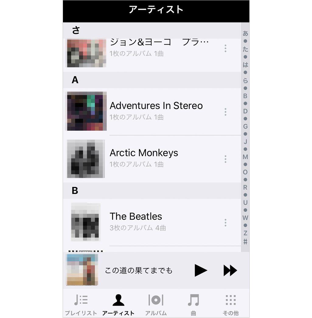 アプリ「CDレコミュージック」
